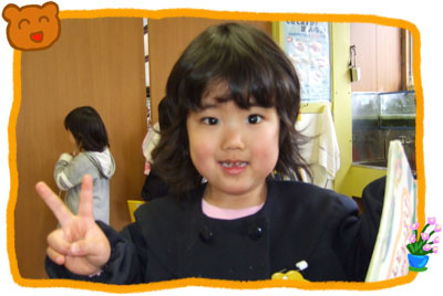 https://lolipop-dp31138671.ssl-lolipop.jp/image/kid05.jpg