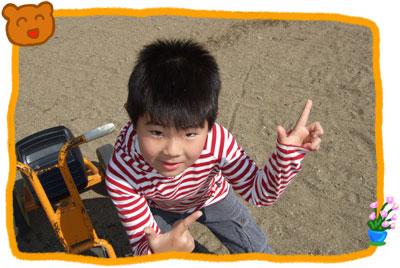 https://lolipop-dp31138671.ssl-lolipop.jp/image/kid11.jpg