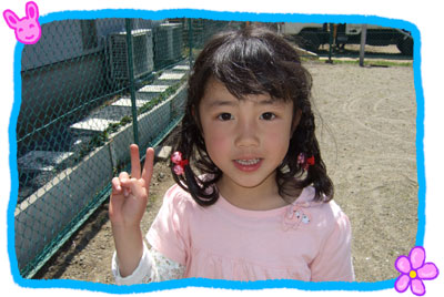 https://lolipop-dp31138671.ssl-lolipop.jp/image/kid14.jpg