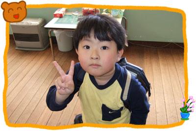 https://lolipop-dp31138671.ssl-lolipop.jp/image/kid15.jpg